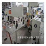 各行业使用的热收缩包装机 HG-150恒光包装机械制造 復膜塑封机