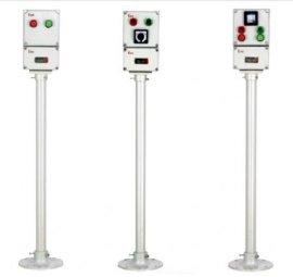 防爆操作柱,挂式操作柱,立式操作柱,防爆操作柱,操作柱
