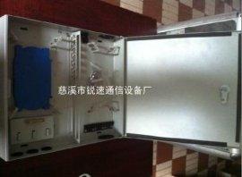 不锈钢光纤分线箱 (12芯/24芯/48芯)