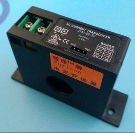 FURISON电流传感变送器