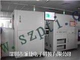 全自動ICT測試儀