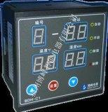 博峰智能除湿机控制器(BDH-C1)