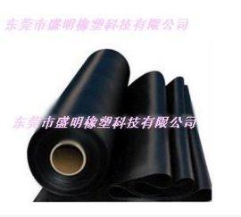硅胶处理剂XW-222