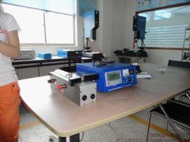 供应无锡超声波汽车金属线束焊接机