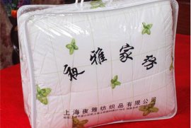 pvc毛毯袋汽车坐垫床上用品包装袋