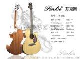 芬克斯FK-813高端单板原声民谣吉他41寸