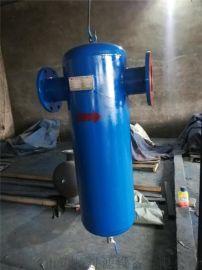除水气水分离器  DN15  小口径