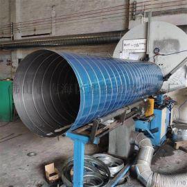 佛山生产不锈钢风管经久耐用 厂房排风管道加工厂