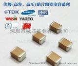 電容 0201 102K 50V 10% X7R