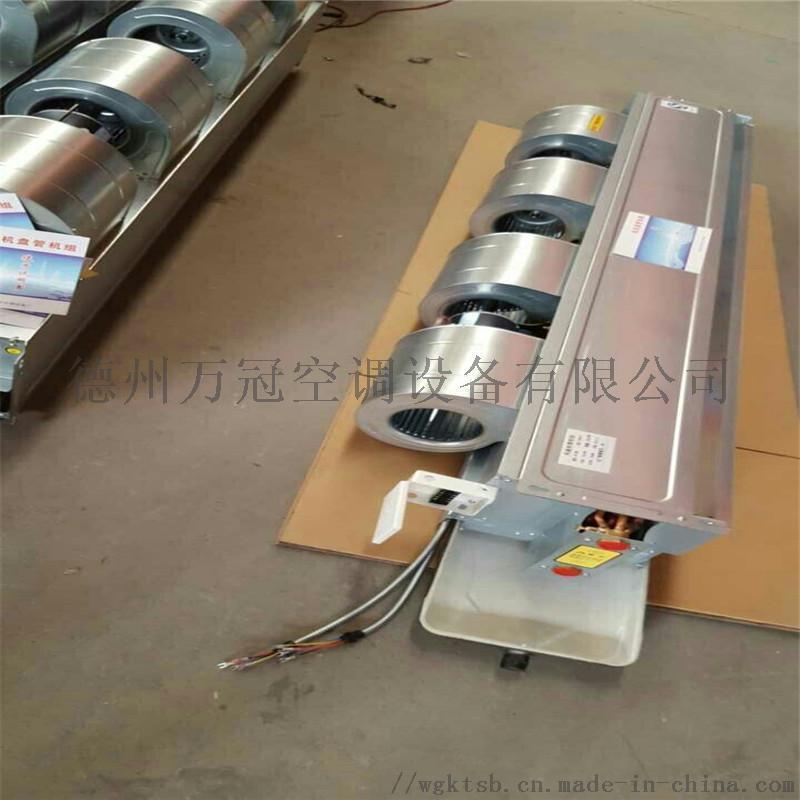 FP-136WA卧式暗装风机盘管生产厂家