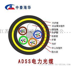 供应电力通信光缆,ADSS-12B1-100-PE