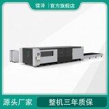 光纖鐳射切割機Fiber cnc山東切割機廠家定製