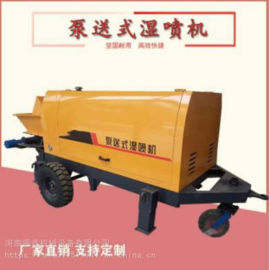 煤矿用液压湿喷机/湿喷车价格/湿喷台车图片