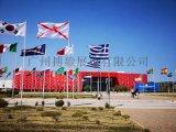 2020年海事展,希腊海事展,国际海事展