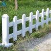 PVC護欄,花園綠化柵欄