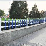 花园围栏 草坪护栏防踩踏PVC防护栏