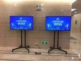 深圳高清电视机租赁