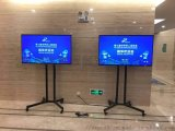 深圳高清電視機租賃