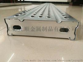 厂家直销热镀锌钢跳板3000*250*50*1.5