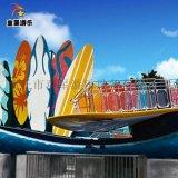 雲南公園遊樂設備 衝浪者 童星遊樂廠家
