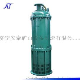 安立南大功率矿用隔爆型潜水排沙电泵生产厂家