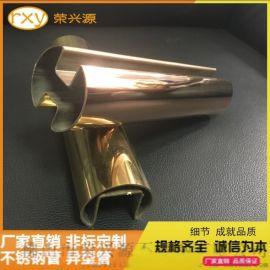 不锈钢厂家异型管加工定制316L不锈钢凹槽管