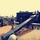 槽型爬坡装车输送机 玉米粒入仓传送机qc