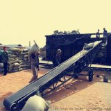 槽型爬坡裝車輸送機 玉米粒入倉傳送機qc