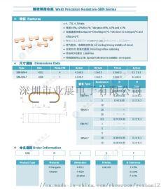 4320锰铜贴片电阻7w 0.01r 10mr