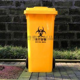 240L医疗废物塑料垃圾桶厂家