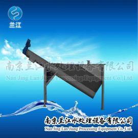 螺旋式砂水分离器LSSF355
