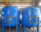 肇庆全自动软化水处理设备