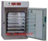 西安麒创智能二氧化碳细胞培养箱