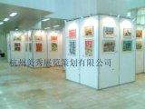 杭州畫展標準展板出租