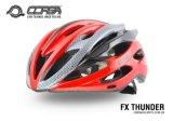 酷薩CORSA騎行頭盔山地公路自行車頭盔