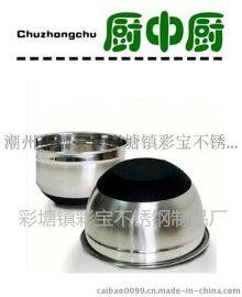 出口质量**不锈钢硅胶底沙拉盆沙拉碗