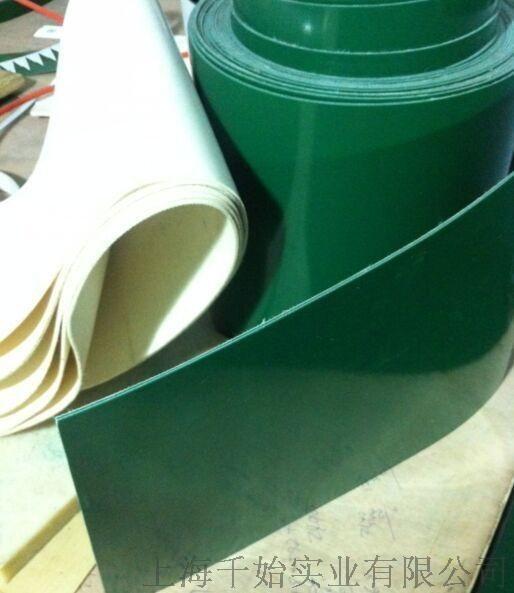江苏2mm绿色pvc输送带