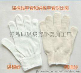 棉纱手套对比图+价格