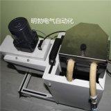 明勃MB-112丝网浆料添加设备