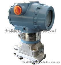 TRD-3051高精度智能压力变送器
