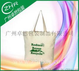 广州帆布袋定做环保袋 丝印全棉帆布袋 手提帆布袋