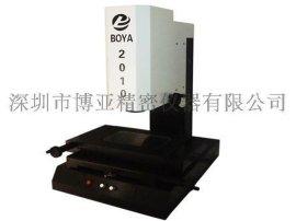 博亚精密 BOYA-2010 投影测量仪