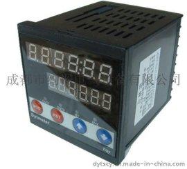 带Modbus通信协议频率表 约图-Dytmeter