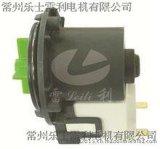 雷利BPX2-61L上排水泵  洗衣机用