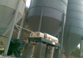 供应市政污水处理设备污泥脱水机卧螺沉降离心机
