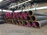 蒸汽直埋保温管厂家,蒸汽保温管价格