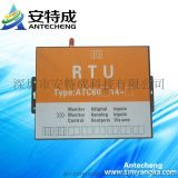 安特成GSM電力設備防盜報警系統ATC60A14