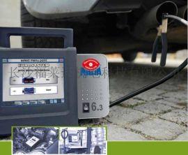 马哈汽车尾气排放检测仪