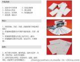 安妮特种纸印刷卷式印刷折叠式印刷