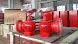 齐鲁国标SN65 室内消火栓
